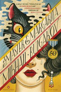 Master and Margarita Mikail Bulgakov