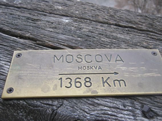 Clock Tower - 1368 km to Moscova, Moscow