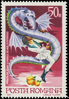 'Praslea cel Voinic si Merele de Aur' - Junior the Brave and the Golden Apples-  stamp