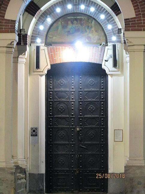 Doors from Bucharest or Paris, Guess!