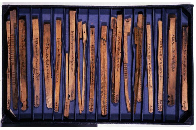 Story Military Dog Tags - split wood tally sticks