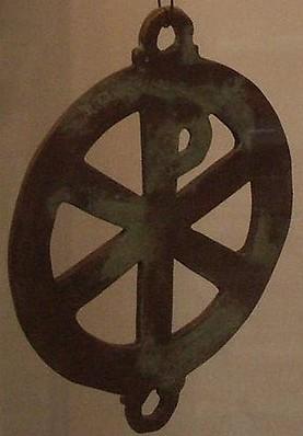 Transylvania, Biertan Donarium, 3rd Century AD symbol of Jesus Christ (the Chrismon symbol)
